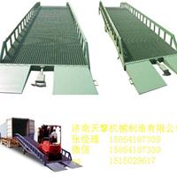 移动式登车桥可载重8吨/天擎