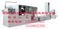 供应棋瑞德SY-150-2D-GA全自动焊带涂锡机
