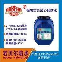 广州路桥防水材料厂家
