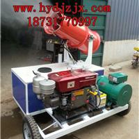 供应高压设备工地降尘雾炮机