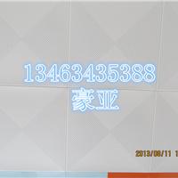 冲孔铝天花板吊顶生产厂家 冲孔铝天花板