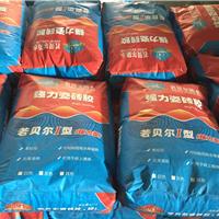 广州瓷砖胶厂家报价