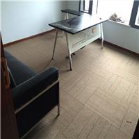 上海地毯厂家批发道顿牌61*61方块地毯
