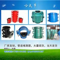 大量供应玛钢管件哈夫节应有尽有品种齐全。
