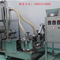 TLB-400CS空气分离重压研磨式超微粉碎机