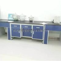 安康实验室工作台、安康化验室工作台、安康实验室专用家具