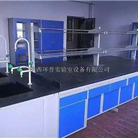杨凌化验室试验台厂家