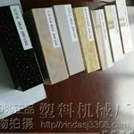 张家港PVC石塑挡水条厂家批发