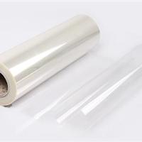 供应玻璃安全膜 建筑安全膜 建筑安全贴膜