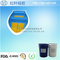供应船舶游艇翻模用的高强力型液体硅胶