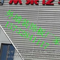 长城4s店外墙装饰铝板冲孔网全新价格调整