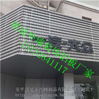 奥迪外墙铝板装饰板网/幕墙装饰铝板厂家