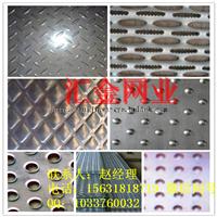 供应防滑板/热镀锌防滑板