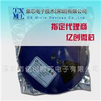 TPS61230A,QDFN,2.5A,TI原装IC