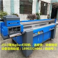 江苏竹木纤维板3D打印机