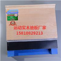 供应枫木运动木地板松木龙骨规格