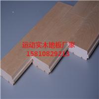 供应体育运动木地板厂家价格优惠