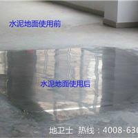 供应吉安市厂房车间地面起砂起灰处理剂