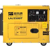 供应3KW静音柴油发电机价格