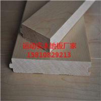 体育木质地板厂家 室内体育实木地板