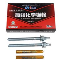 广州江山高强化学锚栓M12-M24化学螺栓价优