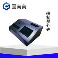 供应控制器外壳散热铝金属钣金定制外壳定做