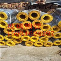七台河159*50玻璃棉管保温材料的价格
