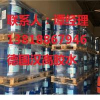 HENKEL上海汉高胶水有限公司