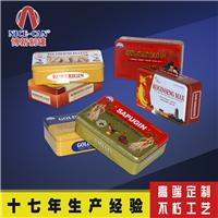 铁盒厂家定制供应马口铁包装包装盒 定制
