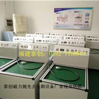 厦门磁力抛光机|福建抛光设备厂家大量批发