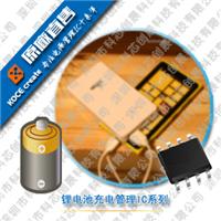 全系列低电压检测复位IC/芯片