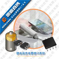 TP4056充电IC,电路图怎么接?