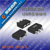电压检测IC原理及使用方法