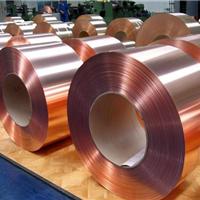 广东T2紫铜带供应,广州0.5mmT2紫铜带价格