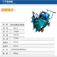 河北省注水泥浆的机器多少钱一台