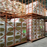 岩棉板  樱花岩棉板   建筑保温岩棉板