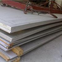 供应不锈钢板材 工业板 2B板