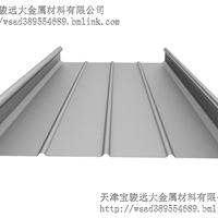 铝镁锰板报价