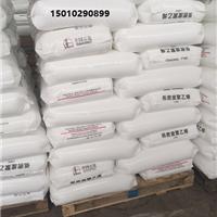供应中石化上海石化密度小聚乙烯薄膜N150