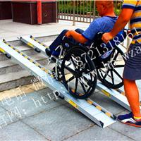 上海伸缩轮椅坡道直供