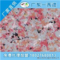 一禾7013世纪红仿花岗岩漆 多彩漆涂料批发