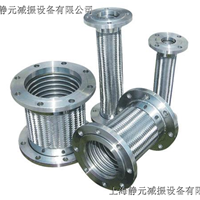 供应上海静元JTWF通用型不锈钢金属软管