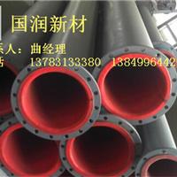 煤炭煤渣输送钢衬橡胶耐磨管