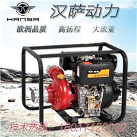 4寸柴油高压泵HS40PIE