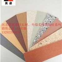 厦门YZ柔性饰面砖、仿古文化砖