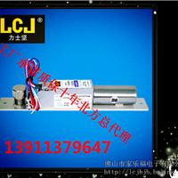供应电插锁EC235-2,力士坚EC235-2电插锁