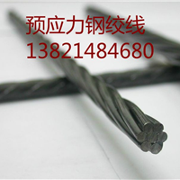 天津银丰钢绞线股份有限公司官网