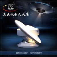 飞碟LED红外线人体感应灯360度旋转小夜灯