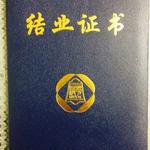 清华大学PMBA中坚力量培训基地