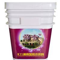 供应保合K11通用型防水涂料_卫生间防水涂料